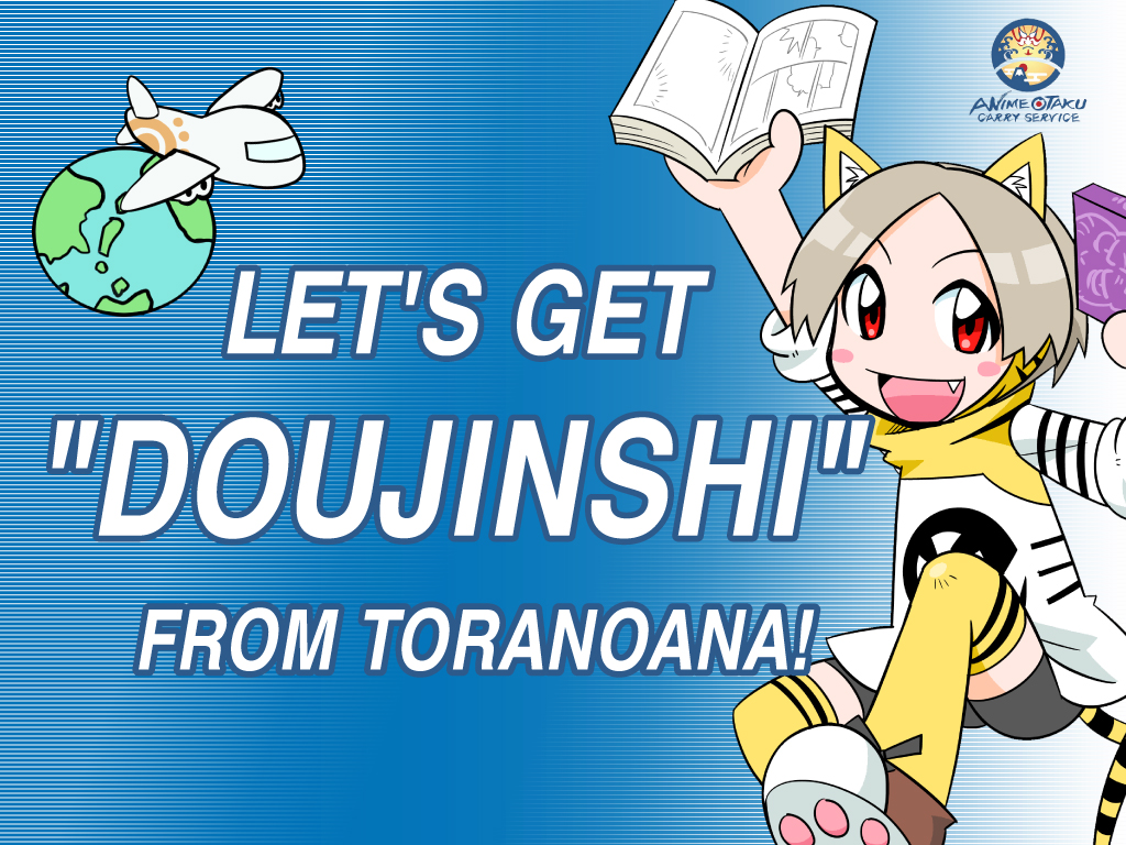 Let's get doujinshi from Toranoana!